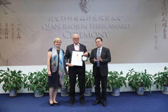 """原埃因霍芬理工大学的皮特・雷姆斯特教授获得""""钱宝钧纤维材料杰出贡献奖""""。"""