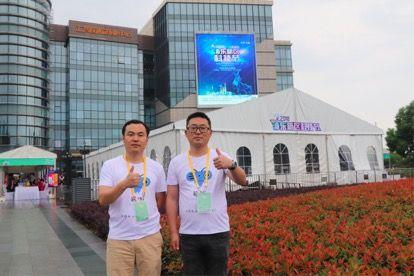琴伴出品方上海智凌信息技术有限公司CEO 高祺(左)、市场及销售总监费泳南(右)