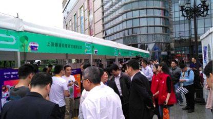 浦东新区及科委领导莅临上海智凌信息技术有限公司展位视察