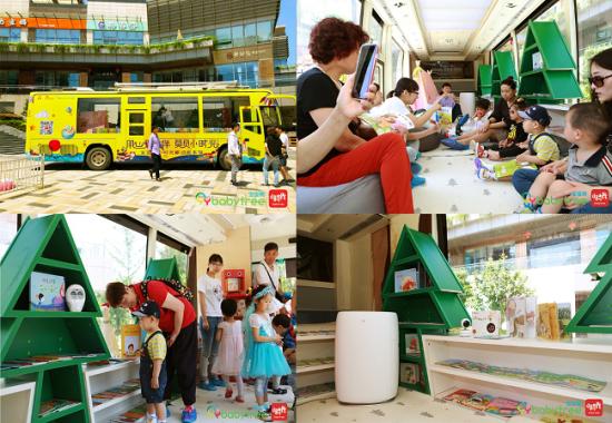 宝宝树小时光移动绘本馆停靠点周边亲子家庭登上移动绘本馆体验特别的亲子共读。