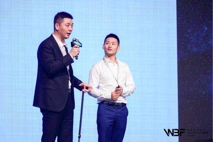 长衡资本创始合伙人、首席执行官赵海阳现场向AZEX交易平台抛出橄榄枝