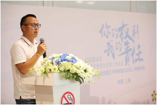 山屿海集团董事长熊雄先生发言