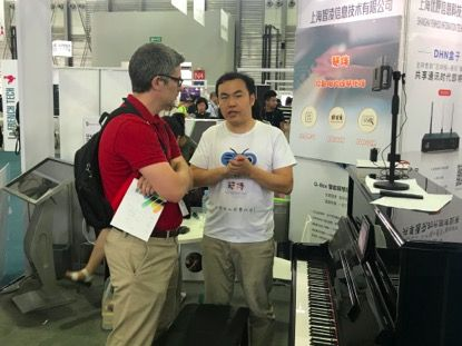 """北京pk10新手怎么看号:琴伴""""智能化""""亮相亚洲消费电子展____助力国际化市场开拓"""