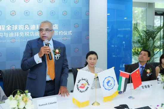 迪拜免税店COO Ramesh 表示期待与携程全球购的合作结出硕果。