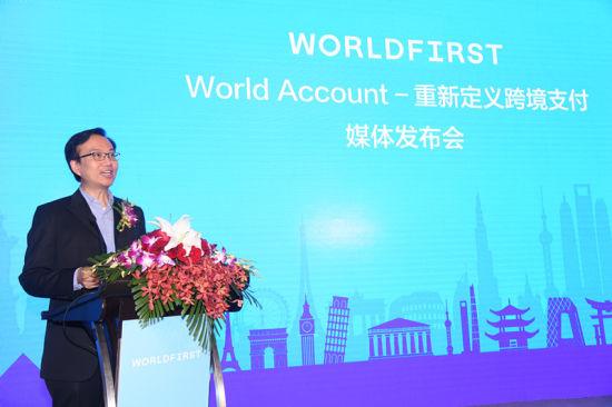 WorldFirst中国内地和香港区总经理黄伟强先生致辞
