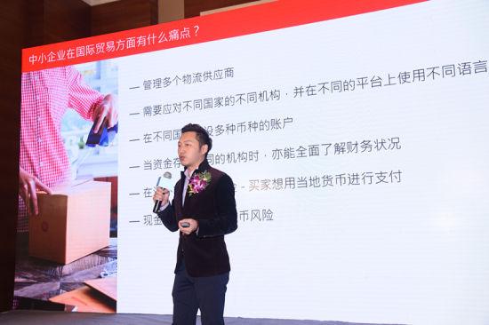 WorldFirst中国区业务发展经理邬宏福先生在会上介绍World Account