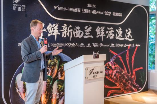 新西兰贸发局驻上海商务领事潘迪文莅临致贺。