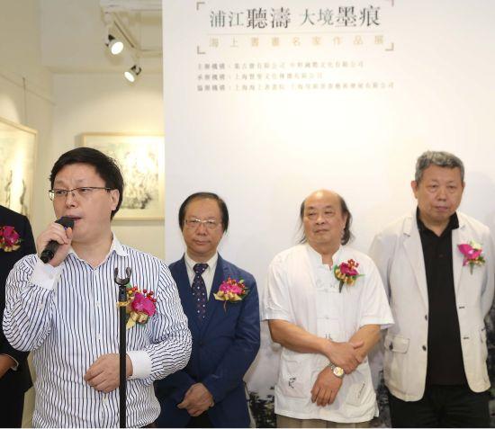 中粹国际文化有限公司艺术总监李明轩