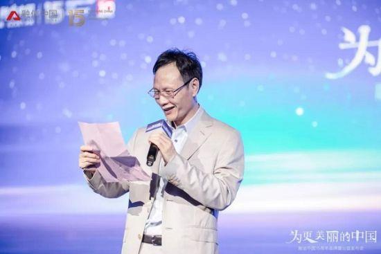 融信中国董事局主席欧宗洪回顾15年奋斗历程。