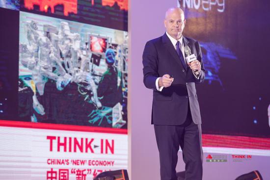 """感德梁行大中华区租户研究主管Shaun Brodie宣布 《中国""""新""""经济:智能、共享与绿色》白皮书。"""