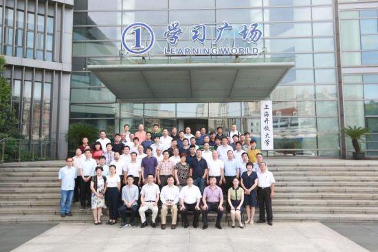 急速赛车开奖官网168:第二期上海工匠研修班在上海开大开班