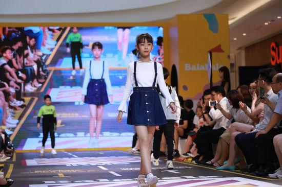 pk10开奖记录:Balabala2018IKMC国际少儿模特大赛在沪举行全国启动仪式