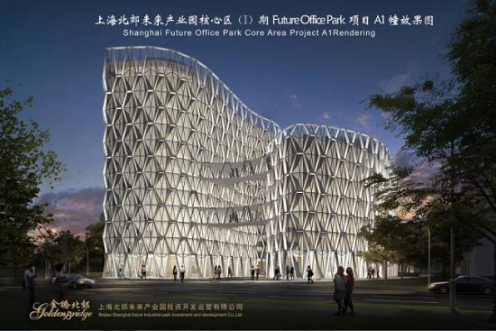 上海北郊未来产业园核心区FutureOfficePark项目A1幢效果图