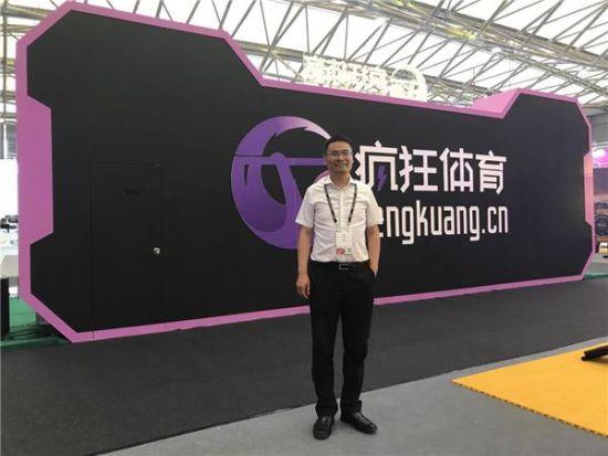 疯狂体育CEO彭锡涛