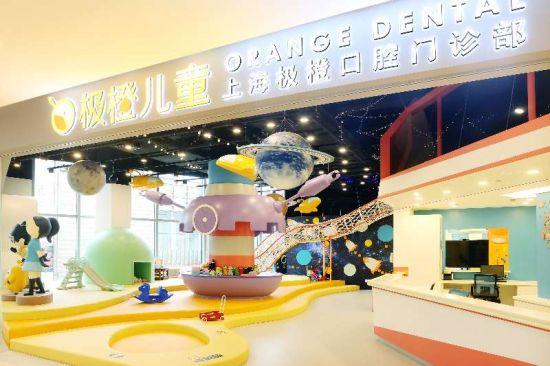 """北京快乐8会作弊吗:极橙儿童齿科为孩子营造""""沉浸式看牙体验_"""""""