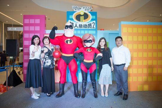 北京赛车pk10直播23:龙湖商业再度联手迪士尼____打造超级IP集群重塑空间价值