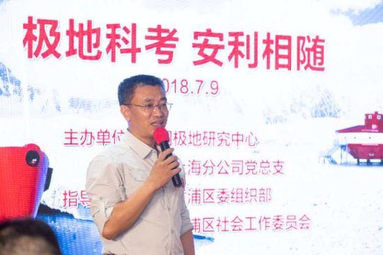 张体军老师在演讲。