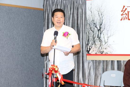 中粹国际文化有限公司董事邹世俊致辞。