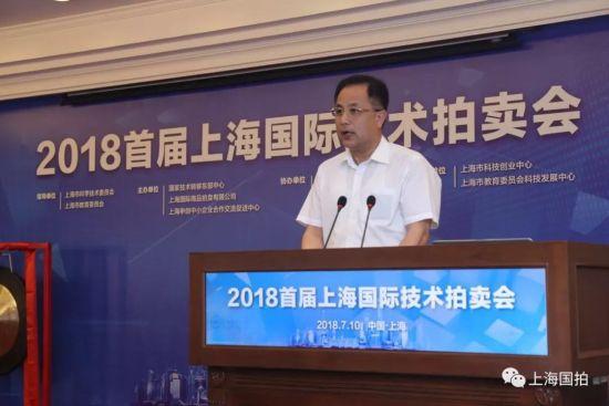 上海市科学技术委员会副巡视员刘勤致辞
