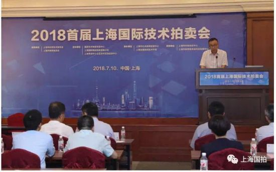 上海申创中小企业合作交流促进中心主任邱正明总结发言