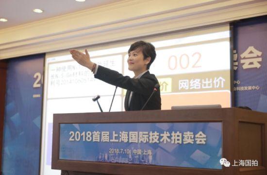 上海国拍国家注册拍卖师徐玄炫主持拍卖会