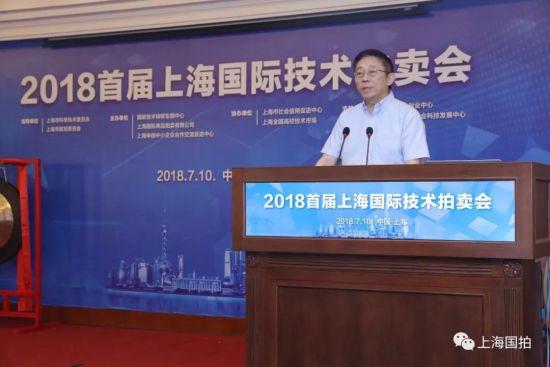 上海国拍董事长戴佩华