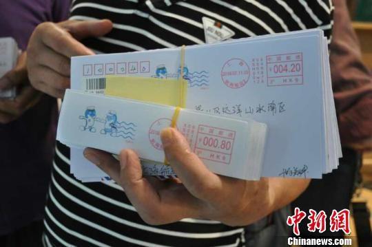 北京pk赛车技巧心得:全国首个彩色邮资机宣传戳11日起三天限时发行