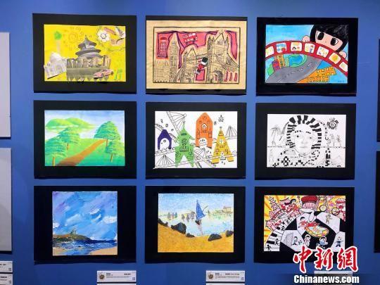 """北京赛车如何规划本金:国际儿童创意画展""""与世界对画""""在沪开幕"""