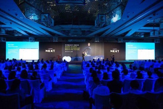 国内外业界同仁纷纷莅临Medidata NEXT 中国区会议。
