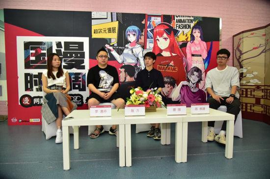 (从左到右)网易漫画市场总监罗茜丹、D2C CEO施力、《我是人类、更是吸血鬼》作者腰围、古由卡主理人/设计总监陈枫捷接受采访 /官方供图