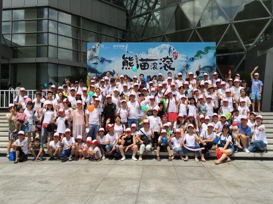 """新地义工队""""心语新愿""""计划为移植康复儿童实现出游心愿,在义工的陪伴下于上海科技馆度过了难忘的一天。"""
