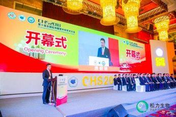 第十届全国疝和腹壁外科学术大会现场