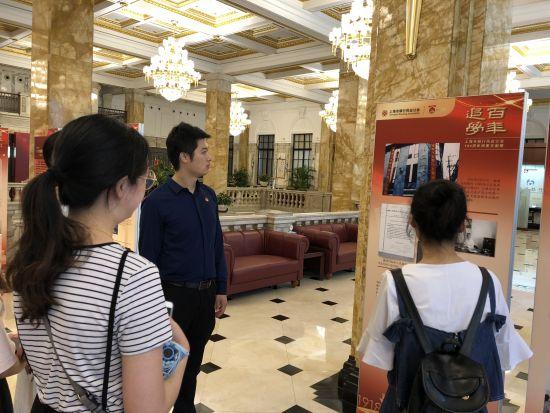 兴业银行上海分行员工在本行相关展板前驻足。