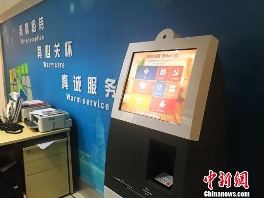 """北京赛车哪里可以投注:上海黄浦:当好""""店小二""""打造特色政务服务"""