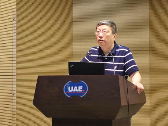 上海市发展改革委副主任周强致辞。