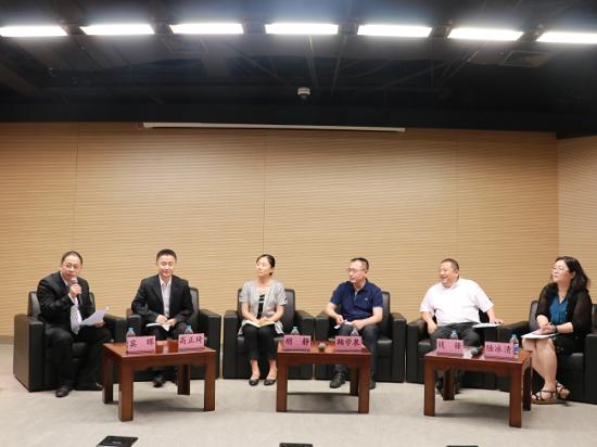 圆桌讨论:上海碳市场十年回顾与展望。