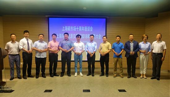 2017年度优秀会员颁奖仪式。
