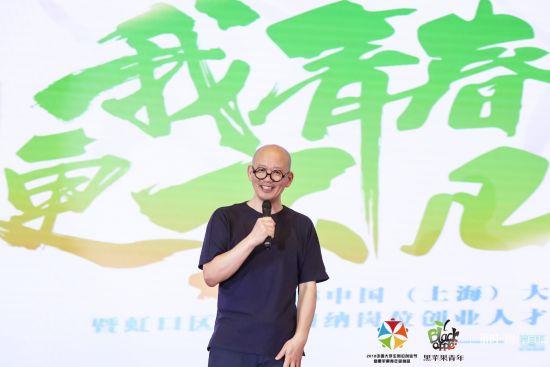 飞马旅联合创始人&零点有数董事长袁岳博士致辞