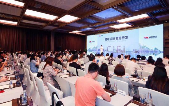8月15日,旭辉发布2018中报,在沪举行媒体沟通会。
