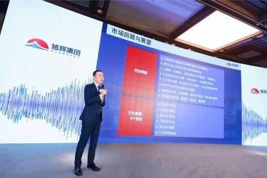 旭辉集团总裁林峰介绍旭辉中期业绩及发展方向。