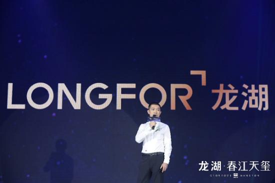 """龙湖集团沪苏公司总经理温介邦阐释""""空间即服务""""战略。"""