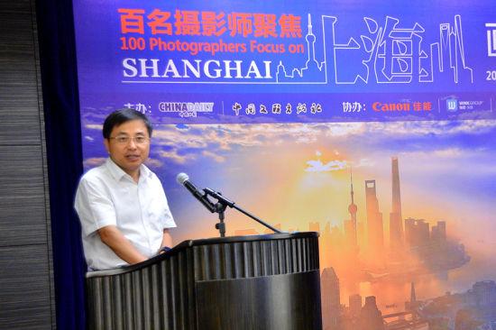中国日报社副总编辑王浩