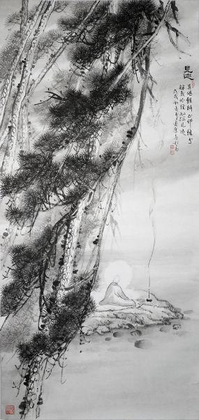 赵松青 见迹 135x70