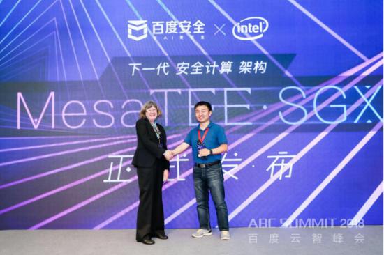 左起:英特尔软件和服务集团副总裁Lorie Wigle 百度首席安全科学家韦韬