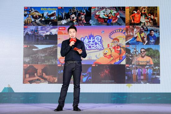 VIPKID项目负责人介绍奥兰多迪士尼之旅。