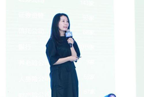 腾讯金融科技智库首席亲子财商教育专家王影
