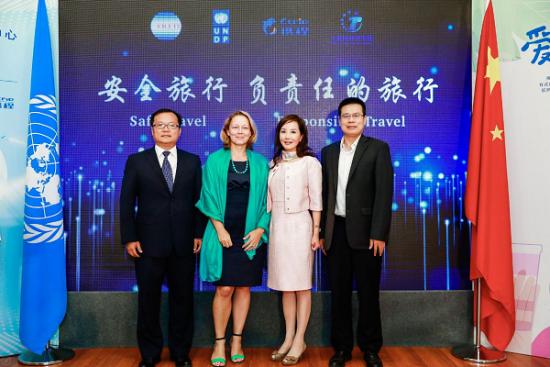 携程集团CEO 孙洁(右2)与合作方共同启动项目。