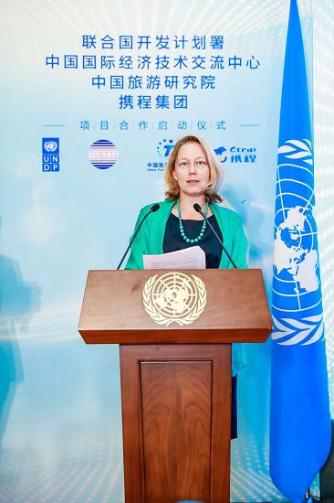 联合国开发计划署驻华代表处国别主任文霭洁女士在项目发布会上发言。