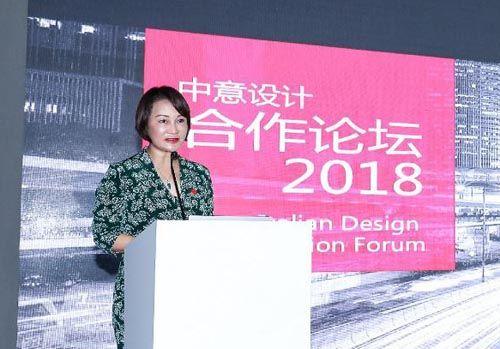 红星美凯龙控股集团副董事长车建芳现场演讲