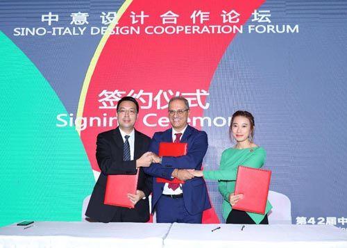 意中商会、上海设计之都促进中心和上海红星美凯龙国际贸易有限公司进行战略合作